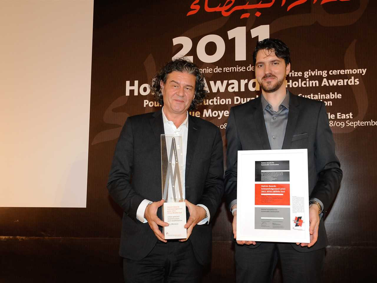 Representatives of the Holcim Awards Acknowledgement prize 2011 Africa Middle East winner 'Urban …