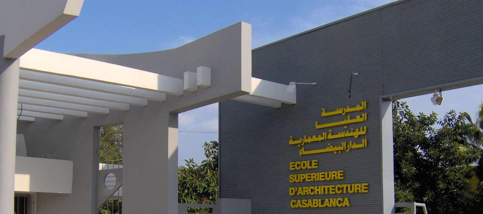 Ecole Supérieure d'Architecture (EAC)