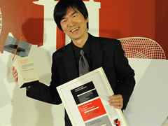 "Accepting the Holcim Awards Bronze 2011 Asia Pacific for ""Ecologically-designed retail and …"