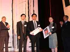Holcim Awards Gold 2005 - Asia Pacific: Design for a Clan Settlement's Regeneration (l-r): Feng …