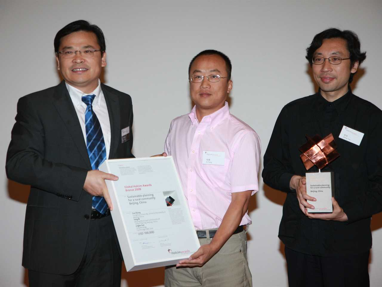 "Global Holcim Awards Bronze prize 2009 hand-over ""Sustainable planning for a rural community, …"