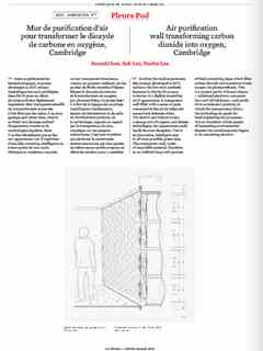 """""""Pleura Pod"""" in 'A'A' presents Selected Projects / Morceaux Choisis – Holcim Awards 2014"""