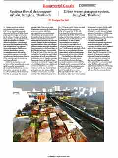 """""""Resurrected Canals"""" in 'A'A' presents Selected Projects / Morceaux Choisis – Holcim Awards 2014"""