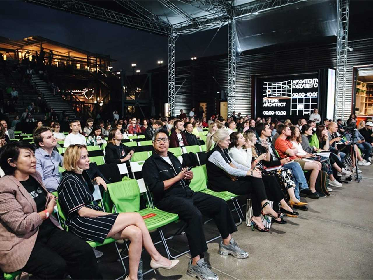 """Strelka """"Future Architect"""" Conference, Moscow – September 2019"""