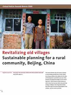 """""""Revitalizing old villages"""" in Second Holcim Awards for Sustainable Construction 2008/2009"""