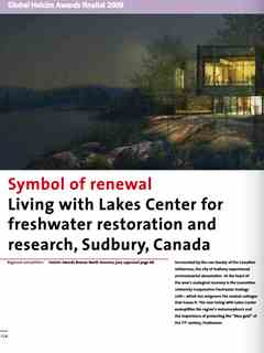 """""""Symbol of renewal"""" in Second Holcim Awards for Sustainable Construction 2008/2009"""