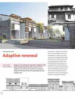 """""""Adaptive renewal"""" in First Holcim Awards for Sustainable Construction 2005/2006"""