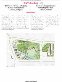 """""""Eco-Techno Park"""" in 'A'A' presents Selected Projects / Morceaux Choisis – Holcim Awards 2014"""