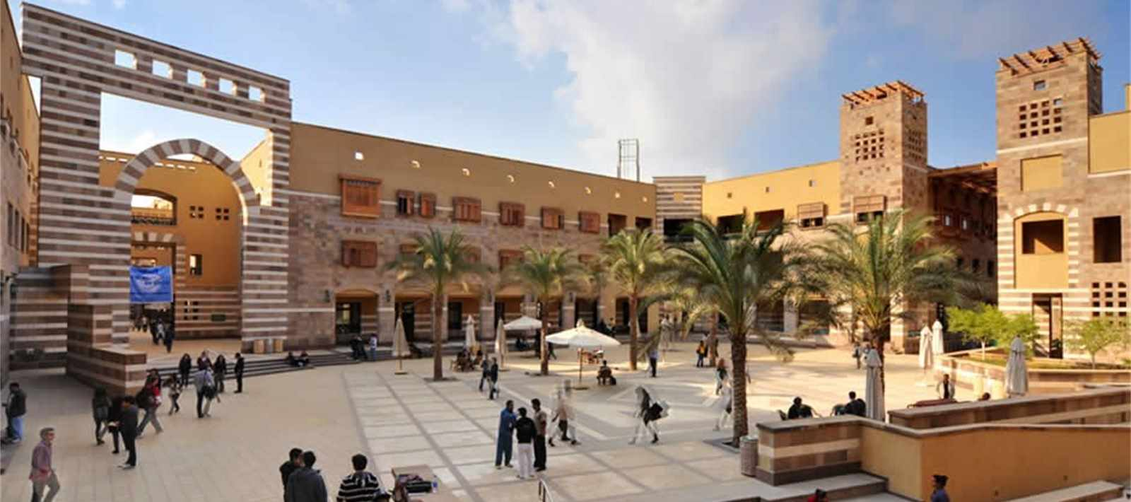 The campus of the American University in Cairo (AUC).