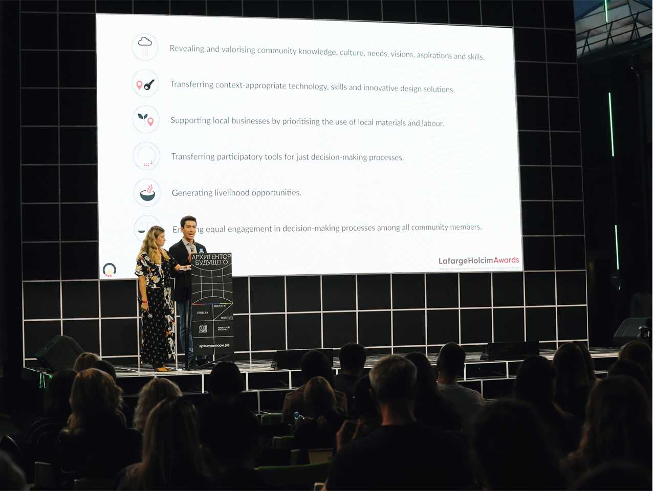 """Strelka """"Future Architect��� Conference, Moscow – September 2019"""