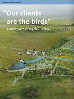 """""""Our clients are the birds"""" in Fourth Holcim Awards – Sustainable Construction 2014/2015"""
