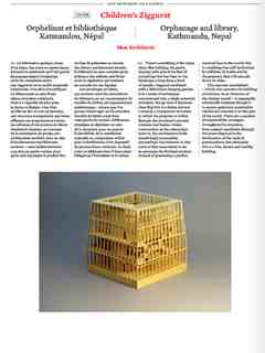 """""""Children's Ziggurat"""" in 'A'A' presents Selected Projects / Morceaux Choisis – Holcim Awards 2014"""